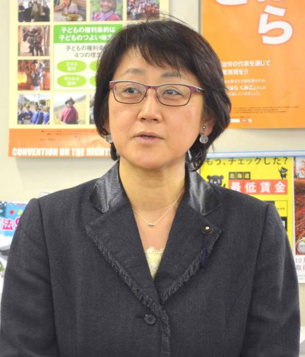 20141224広田道議DSC_0006