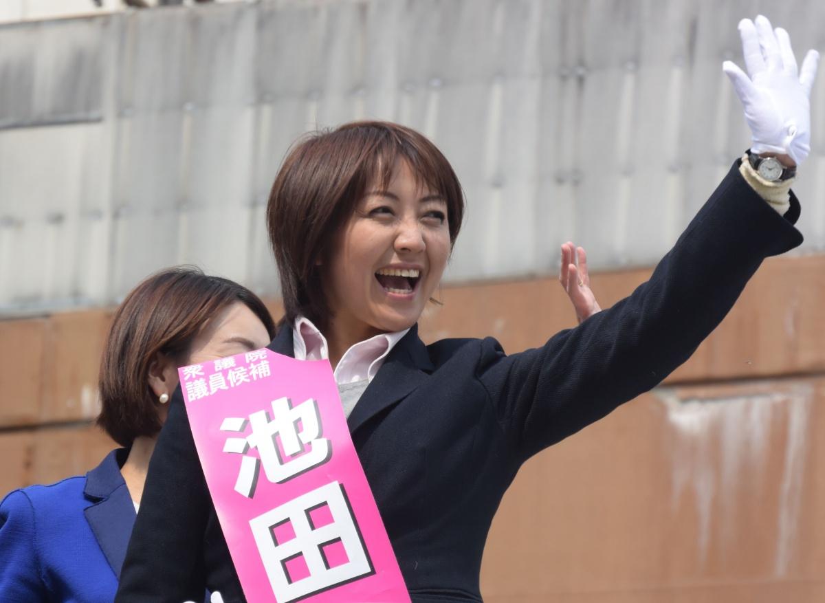 衆議院北海道第5区補欠選挙『池...