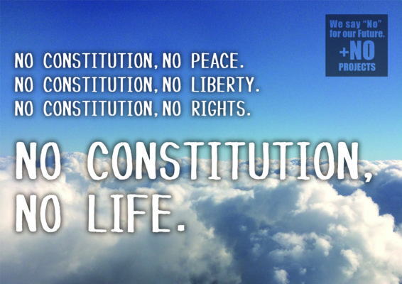 5月3日[憲法集会①] 憲法施行70周年!守ろう憲法集会のご案内