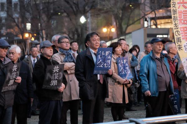 4.19 共謀罪反対!「戦争をさせない北海道委員会」総がかり行動が開催されます。