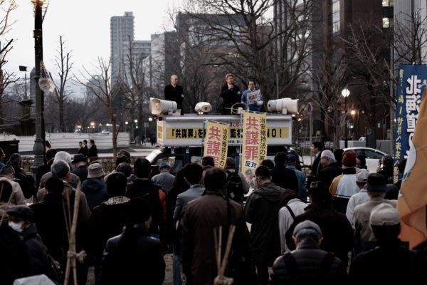 5月16日(火)〜5月19日(金)、[緊急集会] 戦争をさせない北海道委員会-総がかり緊急行動が開催されます。