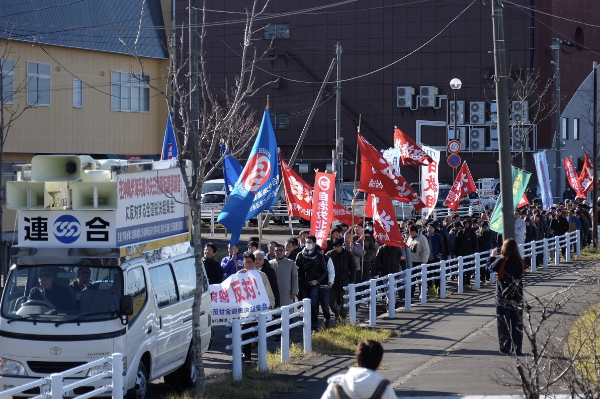 沖縄の負担・米軍基地問題の抜本的な解決を求めて!