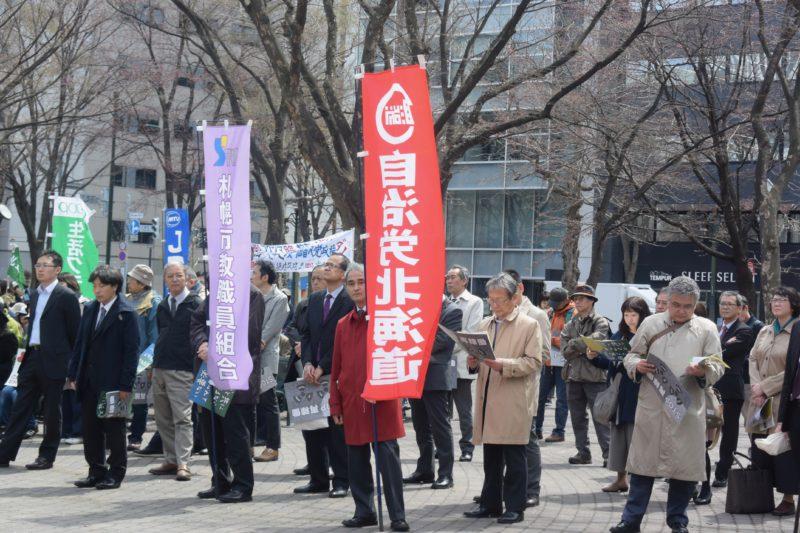●4月26日開催:チェルノブイリデー市民集会が開催されます。