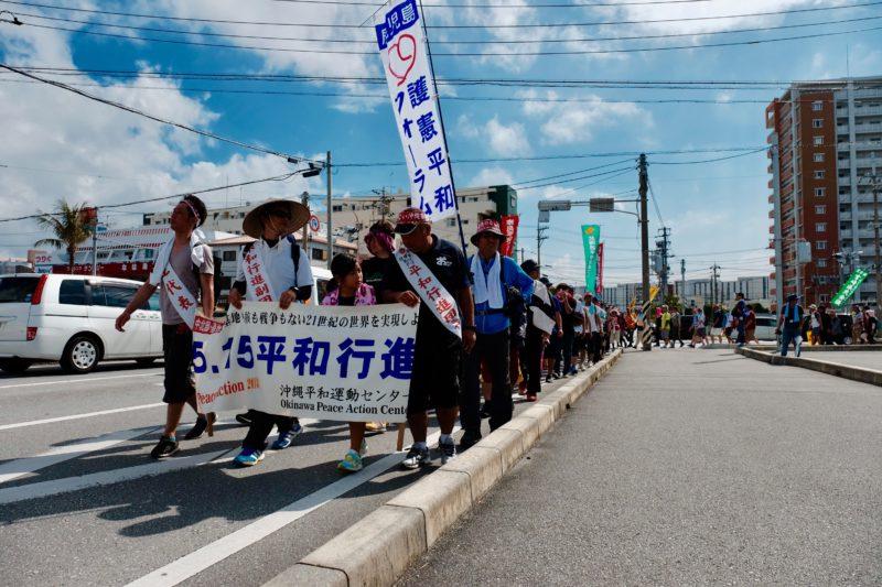 「新基地建設を撤回させ、辺野古の海を守ろう!」5.15沖縄平和行進