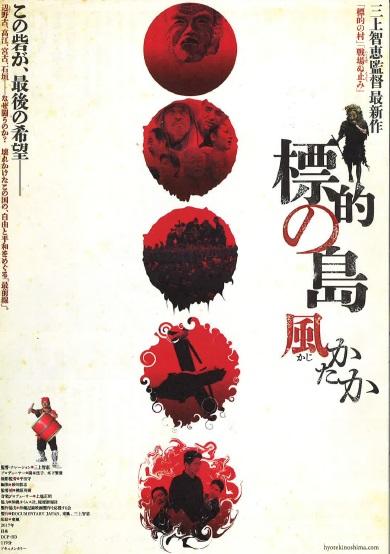 戦争への道は許さない!12.8北海道集会開かれる