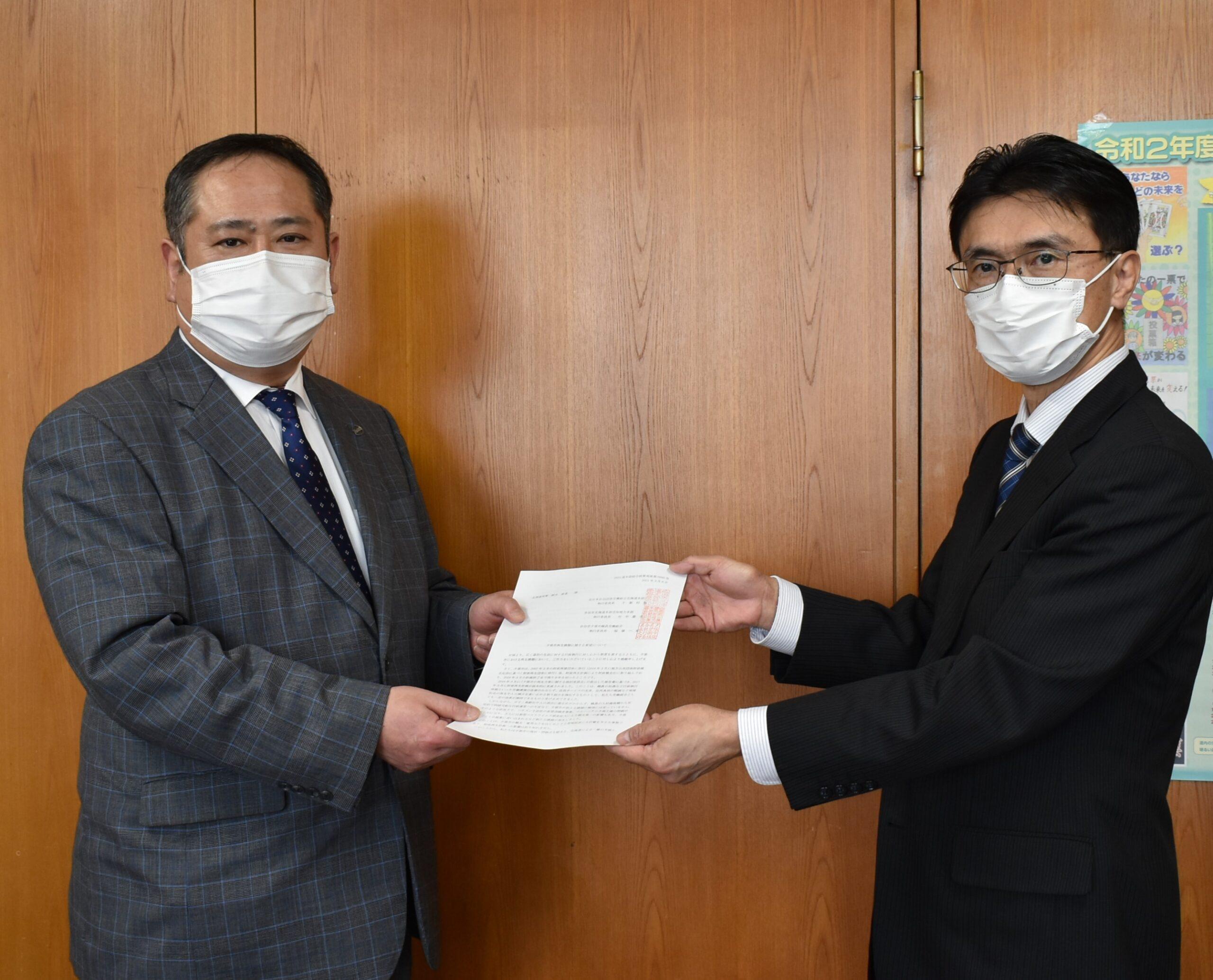 北海道に「夕張市再生課題に関する要望書」を提出(3月8日)