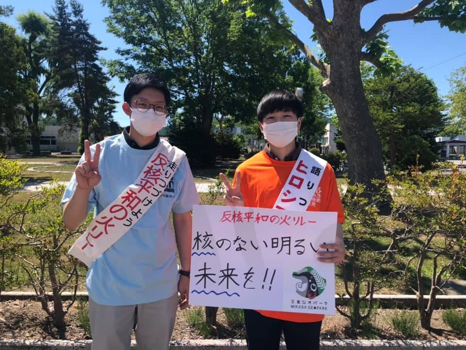 【青年部】平和な未来のために!~31日まで=第33回反核平和の火リレー