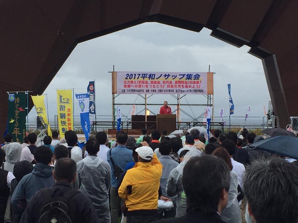 【道民運動】9月10日公開!「2021平和行動in根室」に結集しよう!